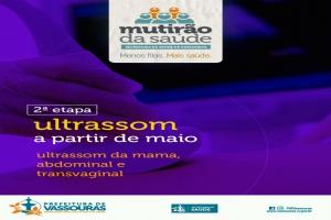 Secretaria de Saúde inicia Mutirão de Ultrassonografia